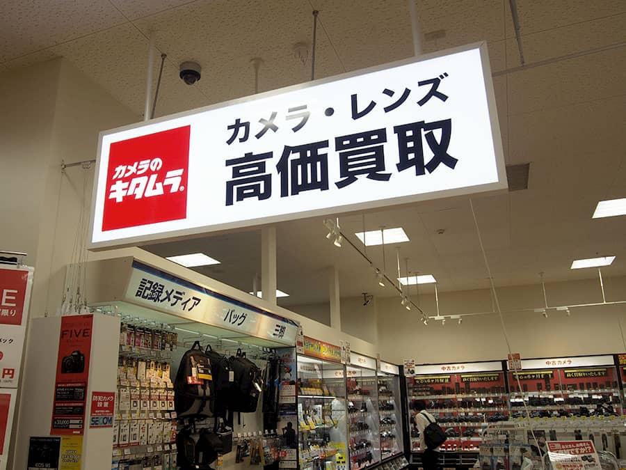 店舗イメージ3
